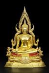 พระพุทธชินราช หลวงพ่อแพ วัดพิกุลทอง จ.สิงห์บุรี รุ่นกฐินฮาวาย ปี 2539 หน้าตัก 9 นิ้ว สูง 20 นิ้ว เนื้อโลหะผสมปิดทองครับ มีโค๊ดตอกหมายเลข 589 ที่องค์และซุ้ม
