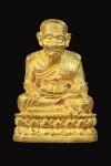 รูปหล่อหลวงปู่ทวดรุ่นสร้างเจดีย์ พิมพจิ๋ว เนื้อทองคำ ปี 2533