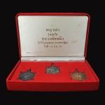 เหรียญพญาเต่าเรือน หลวงพ่อหลิว วัดไร่แตงทอง รุ่นสุขใจ ชุดกรรมการ(เนื้อเงิน-นวะ-ทองแดง) ปี2537