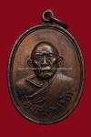 เหรียญอระหันต์หลวงปู่ทิม วัดแม่น้ำคู้ บล๊อควงเดือน ปี2518