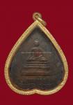 เหรียญพระพุทธชินสีห์ วัดบวรนิเวศวิหาร ปี 2440