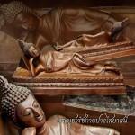พระบูชารัชกาลปางไสยาสน์ ดินไทยยาว 14 นิ้ว