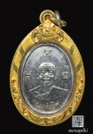 เหรียญผูกพัทธสีมาหลวงปู่ทิม วัดละหารไร่ ปี2517