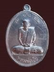 เหรียญหลวงพ่อเอีย วัดบ้านด่าน รุ่น4 คุณนายอุไร เนื้อเงิน ปี11