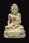 พระกริ่งหลวงปู่ขาว เนื้อเงิน รุ่นแรก ปี 2536 วัดป่ามัชฌิมาวาส