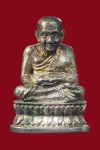 รูปหล่อหลวงปู่ทวด รุ่นสร้างเจดีย์พิมพ์จัมโบ้ เนื้อเงิน ปี2533