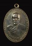 เหรียญพ่อสดรุ่นแรกวัดปากน้ำปี 2500