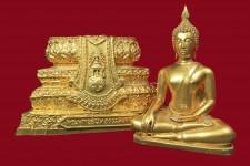 พระพุทธสิงหธรรมมงคล ภปร. รุ่นแรก พุทธสมาคมฯ จัดสร้าง ปี2547