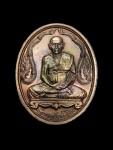 ครูบาศรีวิชัย ข้างพญานาค ฉลอง700ปี เชียงใหม่ ปี39 เนื้อนาก