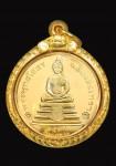 เหรียญหลวงพ่อโสธรสองหน้า เนื้อทองคำปี2537 หนักประมาณ 15.2 กรัม (1บาท)  รุ่นนานาชาติ รุ่นแรก ผลิตที่โรงงานกษาปณ์ฮูกานิน