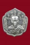 เหรียญหลวงพ่อชู วัดโพธิ์นิ่ม รุ่นแรก เนื้อเงิน ปี19 (หายากคร ับ)
