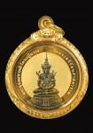 เหรียญพระแก้วมรกต ทรงเครื่องฤดูร้อน หลัง สธ.รุ่นเฉลิมพระเกียรติ ปี2537