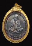 เหรียญหลวงพ่อคูณ รุ่นเทพประธานพร เนื้อเงิน ปี36 +เลี่ยมทอง