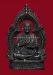 พระหล่อ สมเด็จพุฒาจารย์โตซุ้มเรือนแก้วรุ่น 108 ปี พ.ศ .2523 เนื้อนวะ