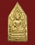 พระพุทธชินราชพิมพ์ห้าเหลี่ยม เจ้าคุณศรี(สนธิ์) ปี 2494