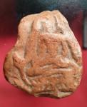 พระพุทธชินราช เนื้อดิน กรุบึงสามพัน อุตรดิตถ์