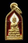 เหรียญพระไพรีพินาศ ปี95 เนื้อทองคำ-ลงยา นิยม วัดบวร