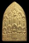 เหรียญปั๊มสิบทัศน์เล็ก หลวงพ่อเงินวัดดอนยายหอม นครปฐมปี12