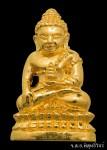 พระชัยวัฒน์ อายุวัฒนมงคล 88 ปี มหาทานบารมี อุดมความสุข เนื้อทองคำ เลข ๕