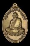 เหรียญรุ่นแรก เนื้อสตางค์ สร้าง 999 เหรียญ