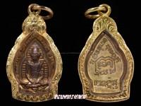 เหรียญเปลวเทียน พ.ศ.2482 พระครูนิวาสธรรมขันธ์ หลวงพ่อเดิม พุทธสโร วัดหนองโพ จ.นครสวรรค์