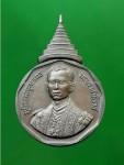 เหรียญแพรแถบพระราชพิธีรัชมังคลาภิเษก รัชกาลที่ 9