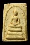 พระผงสมเด็จวัดระฆัง รุ่นอนุสรณ์ 100 ปี พิมพ์คะแนน พ.ศ.2515