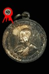 เหรียญหลวงปู่นาค วัดระฆังฯ ครบ 7 รอบ ปี 11
