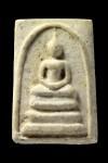 พระสมเด็จวัดระฆัง รุ่นอนุสรณ์ 100 ปีพิมพ์คะแนน พ.ศ.2515