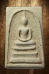 พระสมเด็จวัดระฆัง รุ่น100ปี พิมพ์นิยมไข่ปลาเลือนA บล็อกแรก พ.ศ.2515
