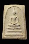 พระสมเด็จวัดระฆัง รุ่นอนุสรณ์ 100 ปี พิมพ์เส้นด้ายลึก พ.ศ.2515