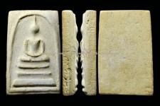พระสมเด็จวัดระฆัง รุ่นอนุสรณ์ 100 ปี พิมพ์นิยมเส้นด้ายเล็ก พ.ศ.2515