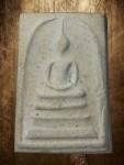พระสมเด็จวัดระฆัง รุ่นอนุสรณ์ 100 ปี พิมพ์นิยมเส้นด้ายใหญ่ พ.ศ.2515