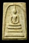 พระสมเด็จวัดระฆัง รุ่นอนุสรณ์ 100ปี พิมพ์ยอดนิยมเศียรโตA พ.ศ.2515
