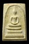 พระสมเด็จวัดระฆัง รุ่นอนุสรณ์ 100ปี พิมพ์ยอดนิยมเส้นด้ายลึกฟอร์มเศียรโต พ.ศ.2515