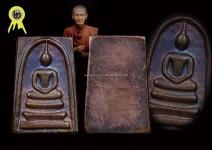เหรียญสมเด็จวัดระฆัง ( จิ๋ว )เนื้อทองแดง รุ่นอนุสรณ์ 100 ปี พ.ศ.2515