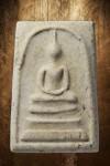 พระสมเด็จวัดระฆัง รุ่นอนุสรณ์ 100 ปี พิมพ์นิยมเส้นด้ายลึก พ.ศ.2515