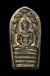 พระปรกใบมะขามวัดระฆัง รุ่นแรก พิธีเสาร์ห้า ปี39 เนื้อนวะโลหะ แจกคณะกรรมการเท่านั้น