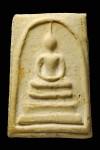 พระสมเด็จวัดระฆังฯ รุ่น 100 ปีพิมพ์นิยมไข่ปลาเลือน พ.ศ.2515 ( 2 )