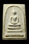 พระสมเด็จวัดระฆังฯ รุ่นอนุสรณ์ 100 ปีพิมพ์นิยมเส้นด้ายลึก พ.ศ.2515