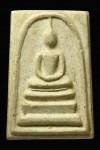 พระสมเด็จวัดระฆัง รุ่นอนุสรณ์ 108 ปี พิมพ์ใหญ่ บล็อกอกล่ำ ( ลึก ) นิยม พ.ศ.2523