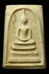 พระสมเด็จสัดระฆัง รุ่นอนุสรณ์ 100 ปี พิมพ์ยอดนิยมเศียรโตA พ.ศ.2515