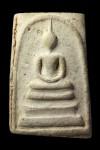 พระสมเด็จวัดระฆัง รุ่นอนุสรณ์ 100 ปี พิมพ์ยอดนิยมไข่ปลาเลือนA พ.ศ.2515