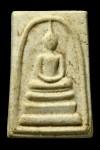 พระผงสมเด็จวัดระฆัง รุ่นอนุสรณ์ 108 ปี บล็อกAลึกนิยมสุด พ.ศ.2523