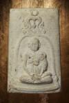 พระผงรูปเหมือนสมเด็จโตวัดระฆัง รุ่นอนุสรณ์100ปี บล็อกหน้าเล็ก พ.ศ.2515