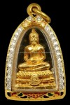 พระกริ่งวัดระฆังฯรุ่น 100 ปี พิมพ์พระประธาน เนื้อทองคำ