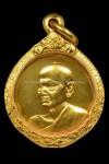 เหรียญรูปเหมือนสมเด็จโต รุ่น 100 ปี เนื้อทองคำ ขนาด 2.4 ซ.ม.