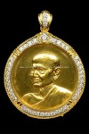 เหรียญรูปเหมือนสมเด็จโต รุ่น 100 ปี เนื้อทองคำ ขนาด 4.1 ซ.ม.