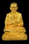 รูปเหมือนสมเด็จโต รุ่น 118 ปี เนื้อทองคำ พ.ศ.2533