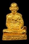 รูปเหมือนสมเด็จโต รุ่น 122 ปี เนื้อทองคำ พ.ศ.2537